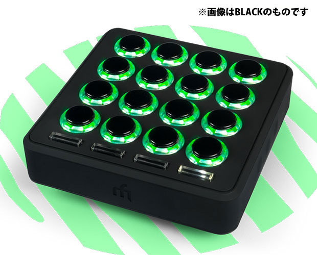 MIDI FIGHTER 3D (WHITE)/MF3D-WHITE